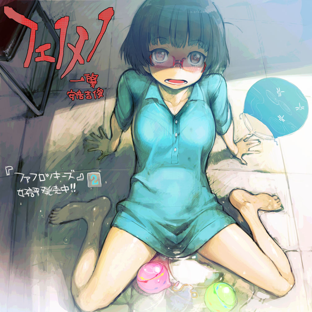 Pack Masturb Girls 02 Hd Hentai Pics, Drawing Anime -2541